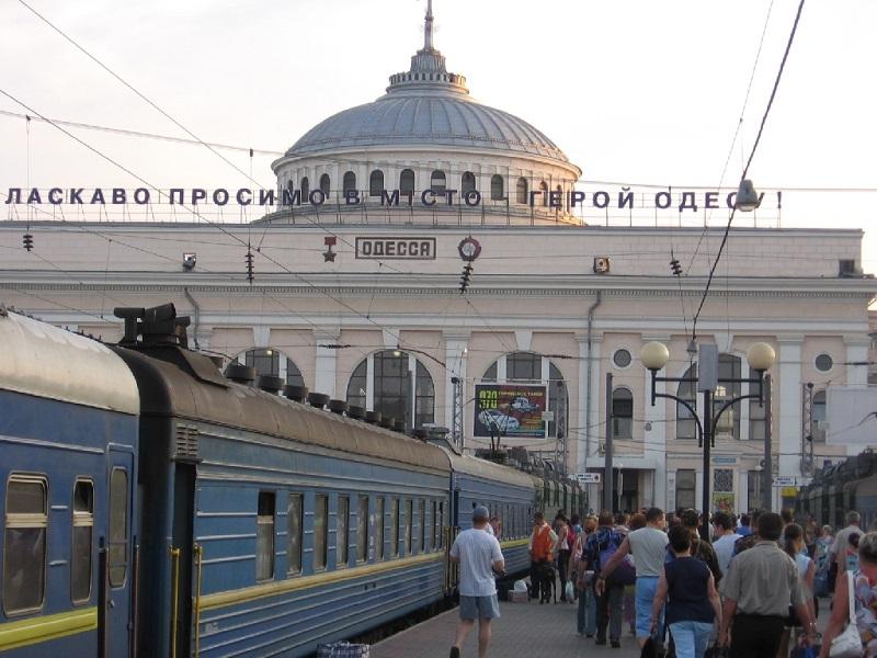 Odessa-Holovna (Одеса-Головна) - Main Train Station, Odessa Ukraine