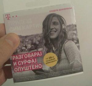 Macedonian SIM Package