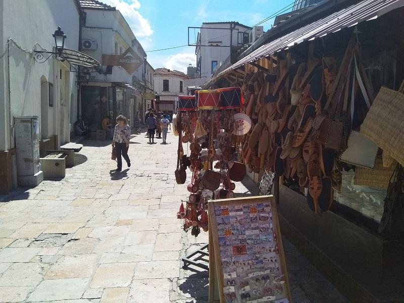 Old Bazaar (Skopje Macedonia)