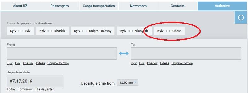 How to Book Train Ticket: Kiev to Odessa