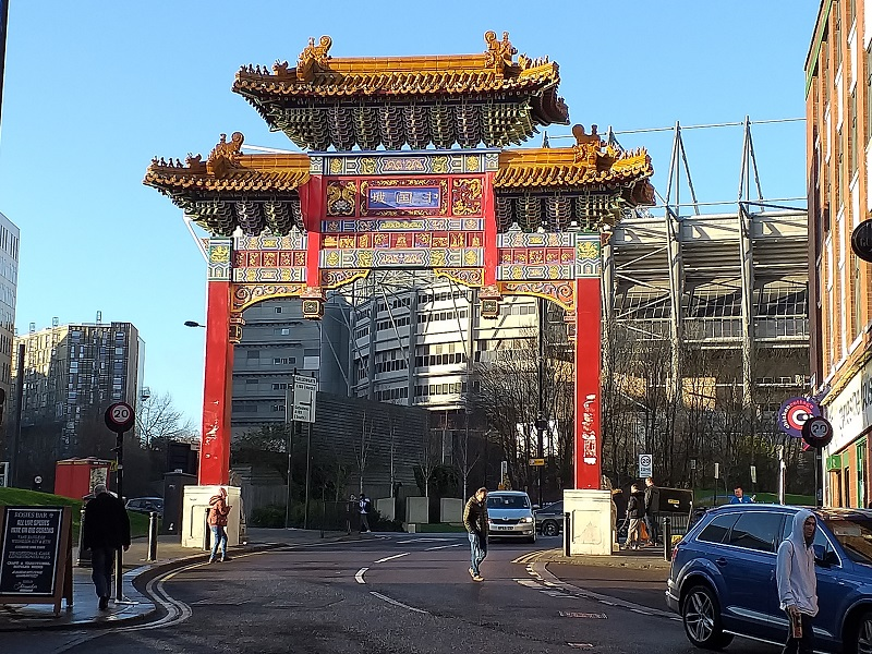 Chinese Arch Newcastle (Rearside View) with St. James's Football Stadium Behind